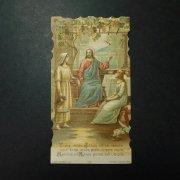 アンティーク ホーリーカード  イエス・キリスト ベタニアのマルタとマリア
