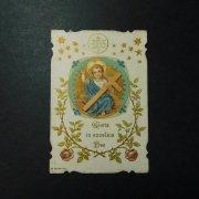 アンティーク ホーリーカード  幼子イエス・キリスト 星と薔薇