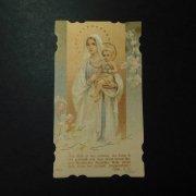 アンティーク ホーリーカード  聖母子