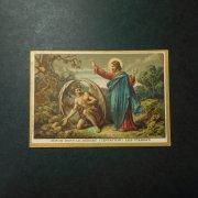アンティーク ホーリーカード  荒野の誘惑 イエス・キリスト