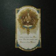 アンティーク ホーリーカード  聖母マリア 聖杯