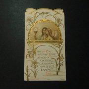 アンティーク ホーリーカード  天使と聖杯と百合の花