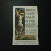 アンティーク ホーリーカード  キリストの磔刑