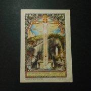 アンティーク ホーリーカード  キリストの磔刑 ルルドの聖母