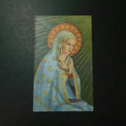 ヴィンテージ  ホーリーカード   聖母マリア