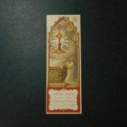 アンティーク  ホーリーカード  聖体拝領 天使