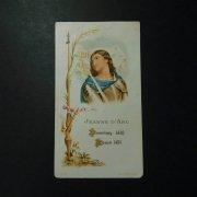 アンティーク  ホーリーカード  聖ジャンヌ・ダルク