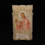 アンティーク ホーリーカード  イエス・キリストと聖杯