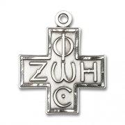 光と生命の十字架 スターリングシルバー製 クロス ペンダント