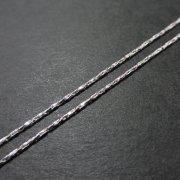 チェーンネックレス 40cm 0.7mm  シルバー925