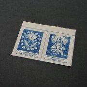 アンティーク スカプラリオ用の布 カルメル山の聖母と聖心  青プリント