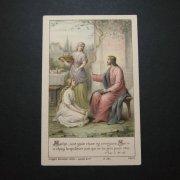 アンティーク ホーリーカード  ベタニアの聖マルタとマリア