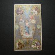 アンティーク ホーリーカード  三位一体 聖母マリアと諸聖人