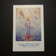 アンティーク ホーリーカード  三位一体 聖母マリア