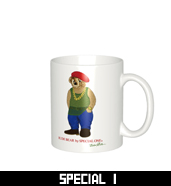 RUDE BEAR MUG CUP