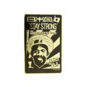 COCOA TEA STAY STRONG STICKER