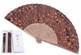 京扇子-えのきの浪・グリル(袋付セット)