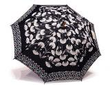 晴雨兼用傘-松虫草・ノワール(持ち手:バンブー)