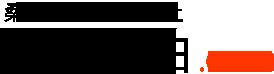 おいしい醤油 天然醸造・杉樽仕込 桑田醤油(山口県防府市)