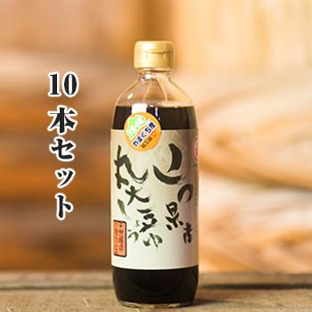 (10本セット)山口県産丸大豆しょうゆ・天然醸造・杉樽仕込み500ml