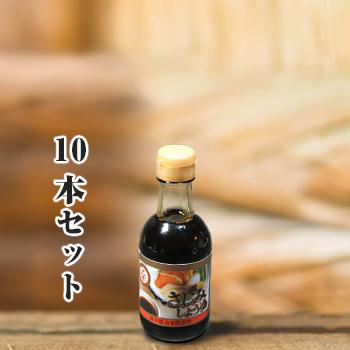 (10本セット)さしみ醤油200ml