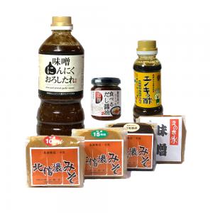 芋川糀店 おためしセット