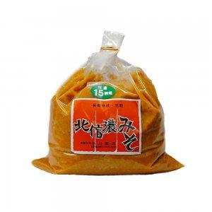 北信濃みそ(15割こうじ) 2kg(1kg×2袋) 【送料・消費税込み】