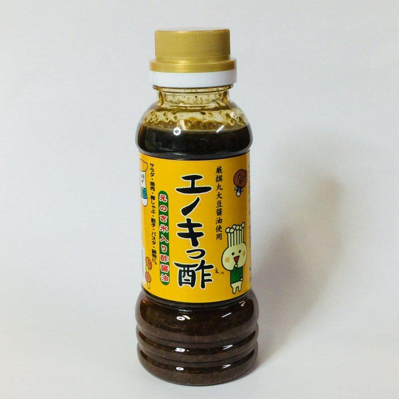 エノキっ酢(ENOKISS) 220g 【送料別...