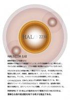 HALO2238