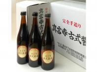 完全手作り真言寺古式醤油720ml(真言寺生活改善の会会員価格)