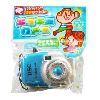キラキラカメラ(単価¥38)25入