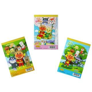 アンパンマンぬりえ(単価¥78)10入