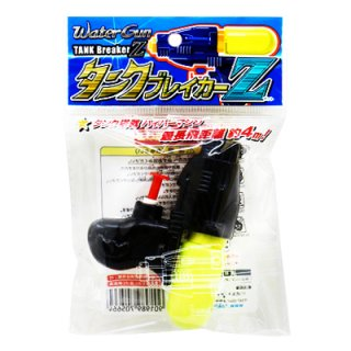 タンクブレイカーZ(単価¥38)25入
