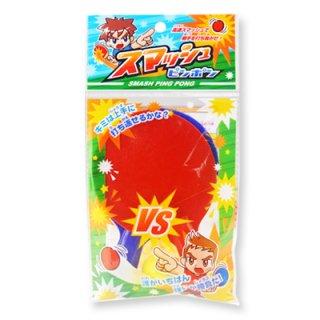 スマッシュピンポン(単価¥38)25入