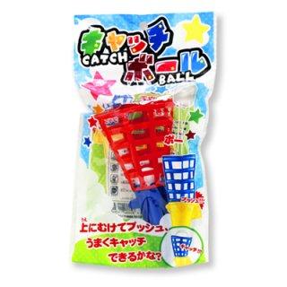 キャッチボール(単価¥38)25入