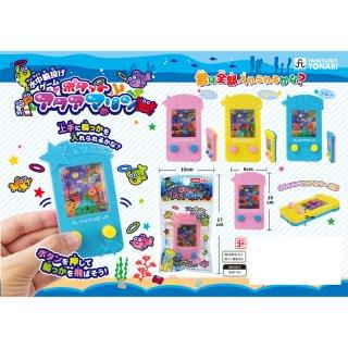 ポケットアクアマリン(単価¥38)25入