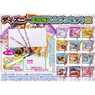 ディズニー学習帳えんぴつセット(単価¥40)25入