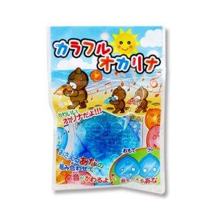 カラフルオカリナ(単価¥38)25入