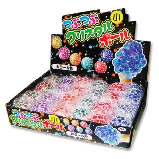 クリスタルにぎにぎボール(単価¥38)24入