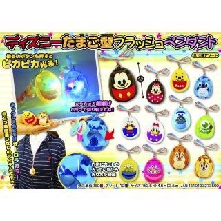 ディズニー  たまご型フラッシュペンダント(単価¥48)48入