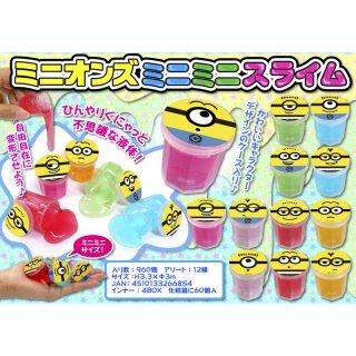 ミニオンズ  ミニスライム(単価¥24)60入
