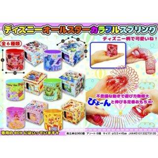 ディズニー   カラフルスプリング(単価¥45)24入