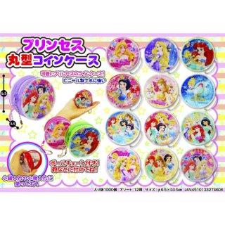 プリンセス コインケース(単価¥45)25入
