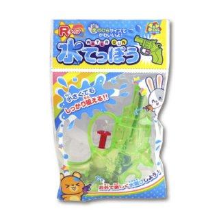 Rタイプ水てっぽう(単価¥38)25入