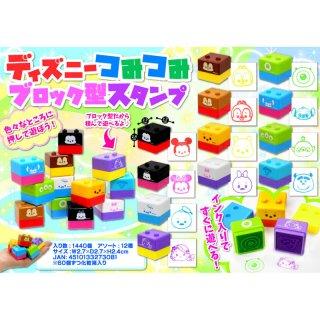 ディズニーブロック型スタンプ(単価¥34)60入