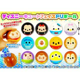 ディズニー キュートフェイスPUボール(単価¥40)25入