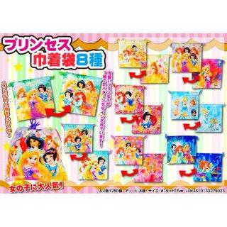 プリンセス 巾着袋(単価¥40)32入