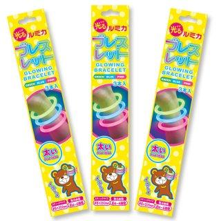 光るルミカブレスレット3本入(単価¥38)25入