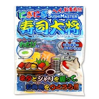 にぎにぎ寿司大将(単価¥38)25入