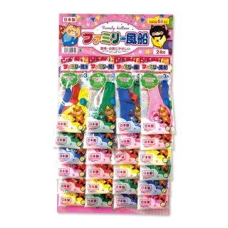 ファミリー風船(単価¥38)24入